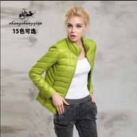 New Designer Fashion Brand Women Super Light White Duck Down Jacket 15 Colors Plus Size S-XXXL Winter Outwear Zipper Slim Parkas