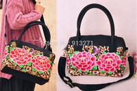 Trifunctional Women Tote Bags Shoulder Messenger Bag Tablet Handbag Canvas 2side Floral Embroidery Trunk Shape Christmas Gift