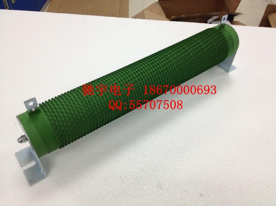 RXG20 ripple winding braking resistor 2KW 2000W 15R 15 European power can be customized(China (Mainland))