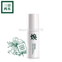 Wood dry anti-wrinkle whitening moisturizing firming skin facial serum 30ml