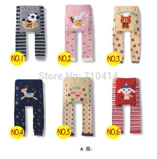 Штаны для девочек ZG 2015 /pp 47 ZG0003 штаны для девочек zg 2015 pp 47 zg0003