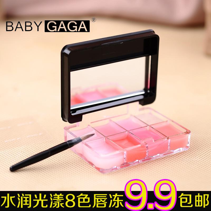 BABY GAGA water Runguang lip gloss Daiquiri nude make-up lasting moisture 8 color plate Lip Gloss(China (Mainland))