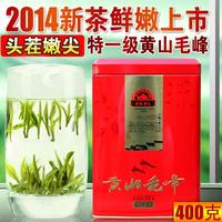 Tea green tea the first grade maofeng 2014 gift box tippy organic green tea