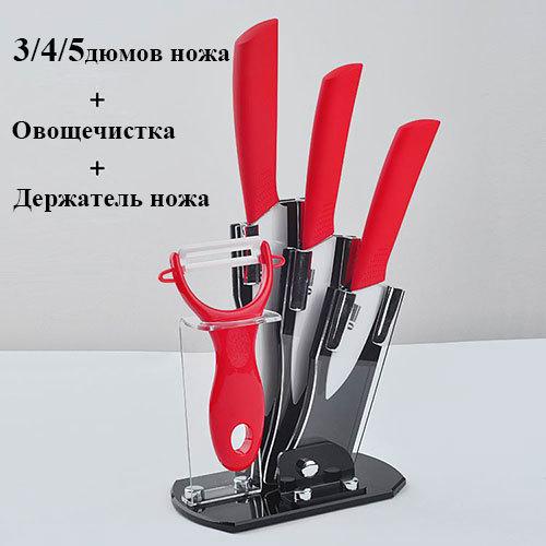 Кухонный нож Brand New 3 4 5  K157 цена 2016