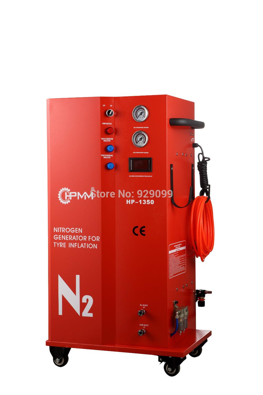 HHP-1350 Nitrogen Generator & Inflator Machine/Nitrogen Tire Filling Systems(China (Mainland))