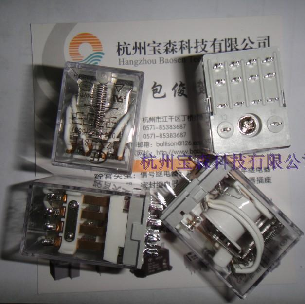 Free DeliveryJZX-18FF-024-4Z2 relay HF18FF / 024-4Z2 convert DC 24V four groups(China (Mainland))