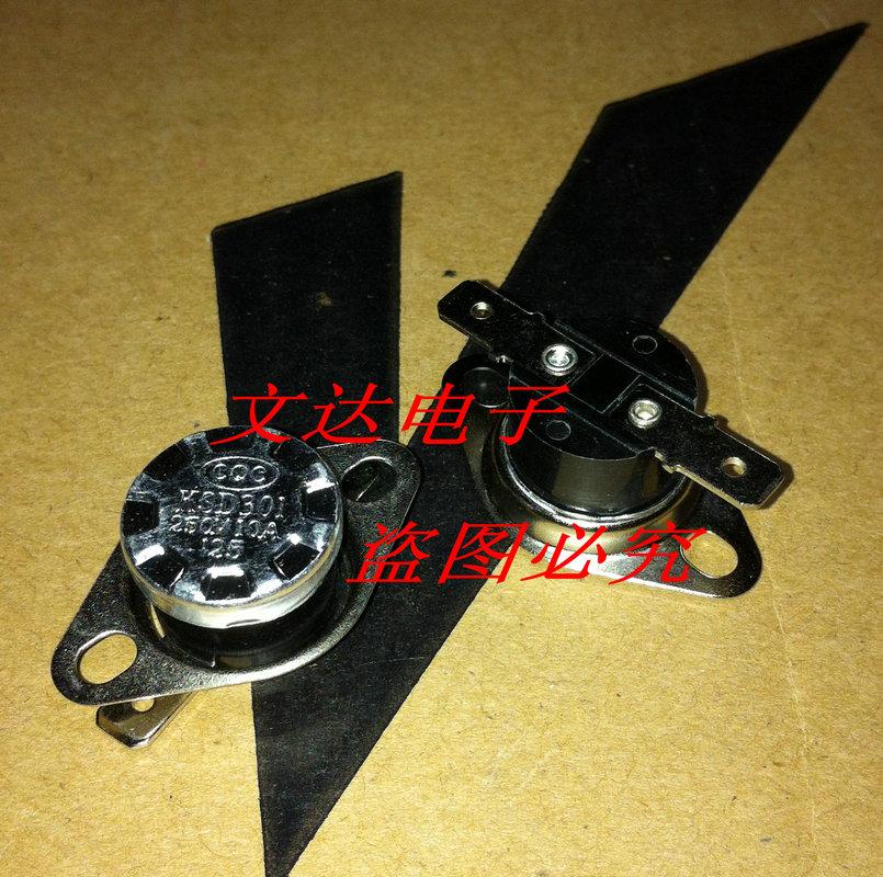 entrega gratuita.( venda) chaleira termostato controle de temperatura switch ksd301 125 graus slipknot nc(China (Mainland))