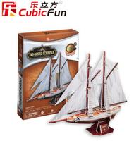 Cubic  Fun 3d puzzle model DIY puzzle paper ship model 3 d ship model assembled