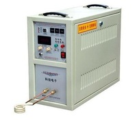 Free shipping 18KW high frequency induction welding machine / good quality
