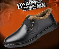 Free Shipping Winter quality male cotton-padded shoes genuine leather fashion casual shoes men's lacing warm shoes