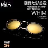 WHIM Retro Round Frame Sunglasses Glasses Frame Polarized Sunglasses For Driving Cycling Beach