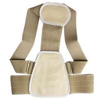 Shoulder Support Belt Flexible Posture Back Belt Correct Rectify Posture