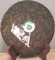 Free Shipping,9 Years  old Top grade Chinese yunnan original Puer Tea 357g health care tea ripe pu er puerh tea,From china