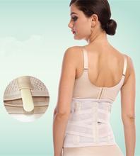 waist support belt,Braces Supports waist shapers posture corrector,waist cincher,lumbar protector posture corrector,