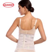 waist support belt Braces Supports waist shapers posture corrector waist cincher lumbar protector posture corrector