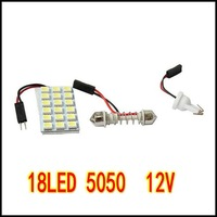 Free Shipping T10 5050 Panel Festoon Dome 18 SMD LED Car Interior Bulb Light Lamp White car dome light 12v with 2 set Adapters