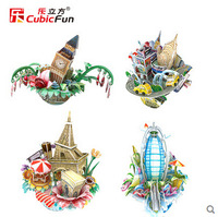 Cubic Fun creative couple city miniature jigsaw puzzle building adult three-dimensional model toy gifts