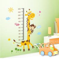 Giraffe Heart Cloud Removable Vinyl Wall Decal Stickers Kid Height Chart Measure
