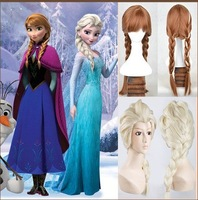 Synthetic Cosplay hair long Curly hair wigs Frozen Snow Queen Anna Elsa Long Anime Wigs free shipping