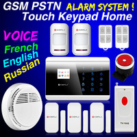 KERUI Wireless&Wired GSM  APP IOS Controlled Autodial Home Alarm Security System Dual  English Russian French Voice Smoke Sensor