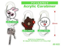 Free shipping 1pc 2014 HOT Rabbit Keychain Cartoon Bear Keyring Creative 2in1 cony brown Moon Bag buckle Trendy Bag hanging drop