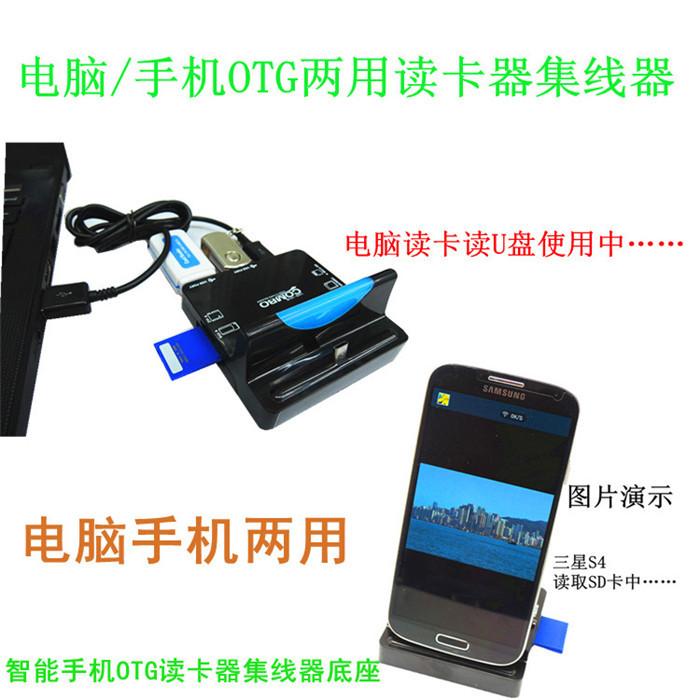 Dock Station Android Samsung Dock Station Para Samsung