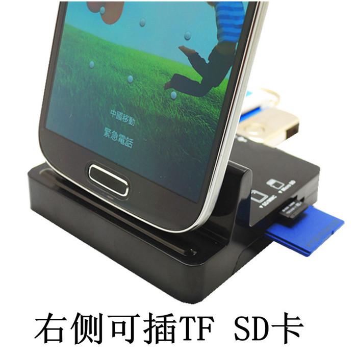 Dock Station Para Android Carga Dock Station Para