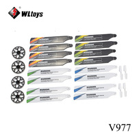 Free Shipping WLtoys V977 V966 V930 V988 RC Helicopter Accessories Bag KV977-008 with Blades Tail Rotors Propeller Spare Parts