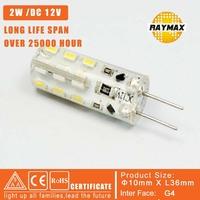Wholesale promotion!!  12V g4 led bulb Lamp High Power SMD3014 2W lamp 360 Beam Angle LED g4 Bulb lamp 1piece/lot free shipping