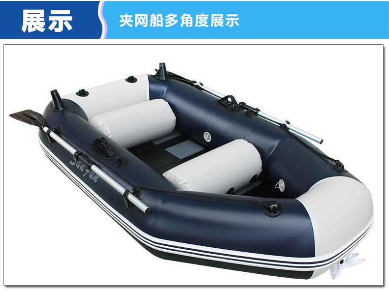 резиновые надувные лодки каяки