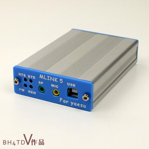 MINI LINK 5 USB PC linker Adapter for YAESU FT-817/857/897 ICOM IC-2720/2820 CAT CW Data free shipping(China (Mainland))