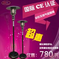 Umbrella type gas heater of CE international certification