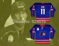 Doug The Thug Park Kim #11 Halifax Highlanders Hockey Jersey Goon Movie - Custom Your Any Name Number Stitched Sewn On XXS-6XL