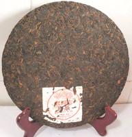 Free Shipping,Promotion 10 years old Top grade Chinese yunnan original Puer Tea 357g health care tea ripe pu er puerh tea Pu'er