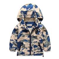 Boy child Camouflage cotton-padded jacket children's outerwear winter 2014 wadded jacket thickening cotton-padded jacket