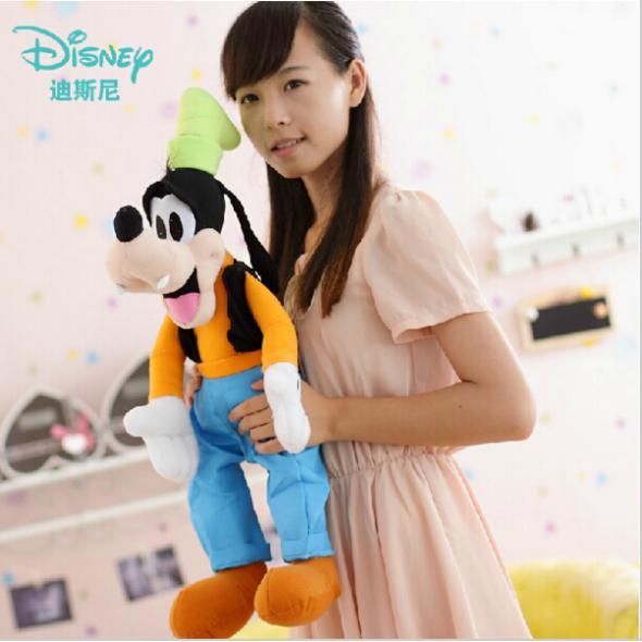 30CM Free Shipping Stuffed Dolls Goofy Dog High Quality Factory Wholesale Kids Gift Plush Toys BT105(China (Mainland))