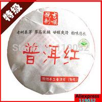 Tenda No. red ripe Pu'er tea cakes! Aged discus! Thick tea fragrance!