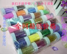 Glitter powder glitter belt diy sand painting powder painting loose powder bottled glitter(China (Mainland))