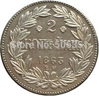 Russian nickel coins 2 kopecks1863 copy 28.5 mm Free shipping