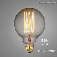 G80-1 Retro Incandescent Vintage Light Bulb DIY Handmade Edison Bulb Fixtures,E27/110V/220V/40W lamp Bulbs 1 pcs Free Shipping