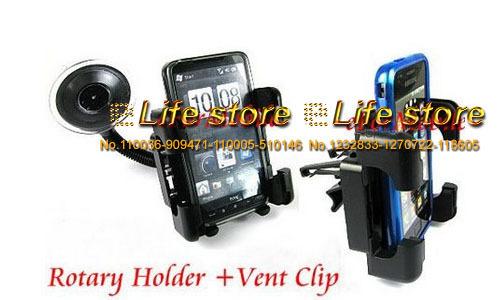 Rotary Universal Car Mount Holder Mobile Phone Holder Cell Phone Holder +Vent Clip For Blackberry Passport Q30(China (Mainland))