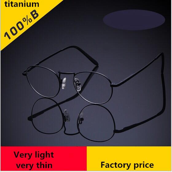 Glasses Frame Bender : Popular Round Rimless Eyeglass Frames Aliexpress