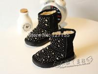 han edition the stylish rivet private children children  boots cotton shoes children's shoes