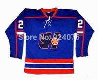 Doug The Thug Evgeni Yakovlena #2 Halifax Highlanders Jersey Hockey - Goon Hollywood Movie Hockey Vintage Jersey