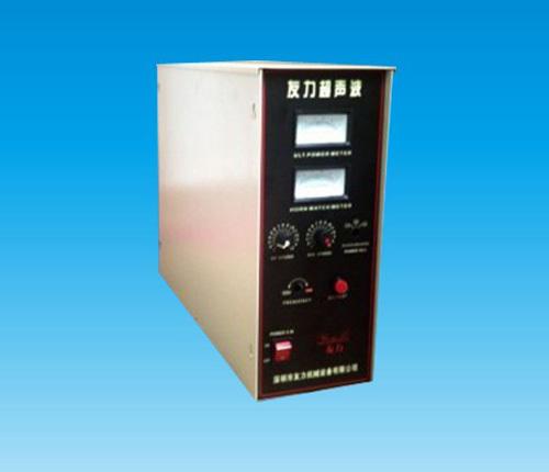Blanking Machine Price Ultrasonic Blank Machine