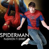 Superpowered t-shirt 2014