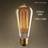 ST64 Retro Incandescent Vintage Light Bulb DIY Handmade Edison Bulb Fixtures,E27/110V/220V/40W lamp Bulbs 1 pcs Free Shipping