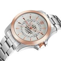 In 2015, New SKONE Brand Men'S Fashion Leisure Sports Watches Quartz Watch Men All Steel Waterproof Watches
