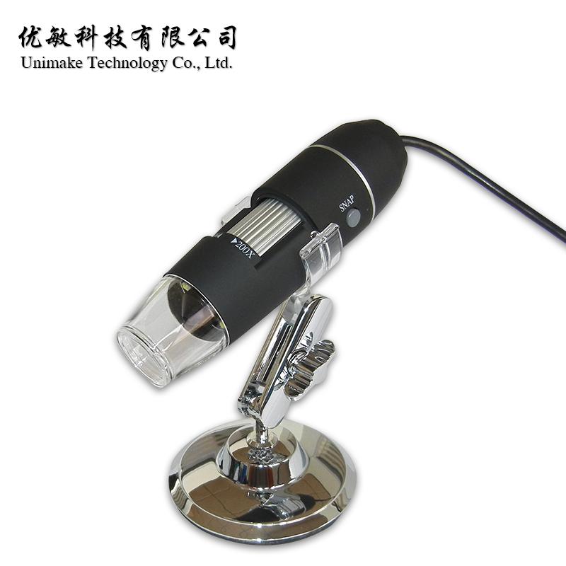 200X HD usb digital microscope electronic portable microscope magnifier establisher(China (Mainland))