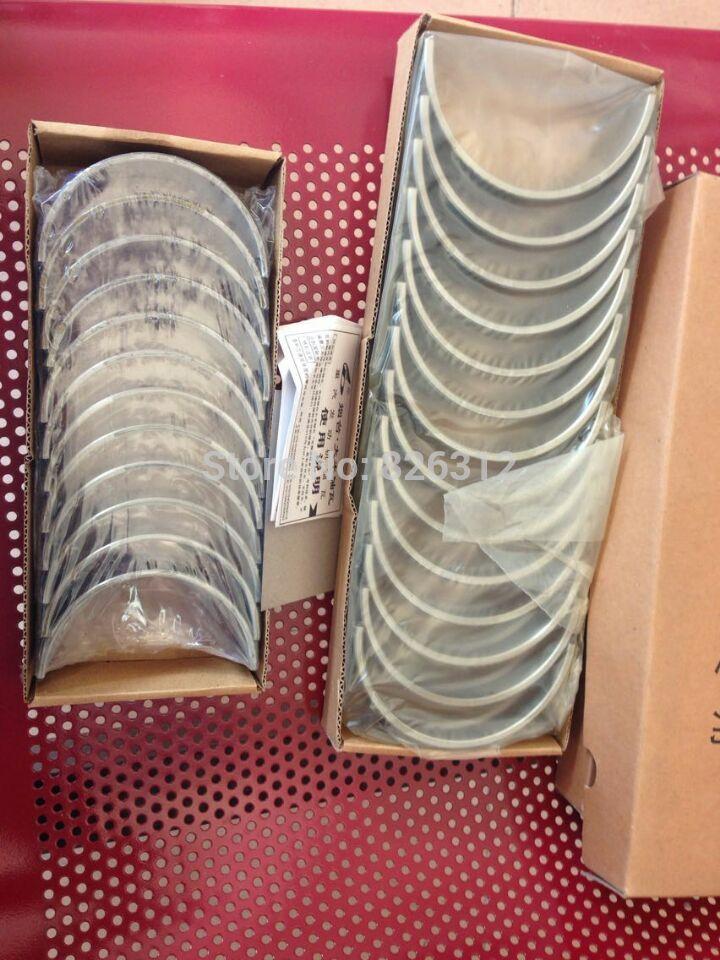 China sinotruck HOWO spare parts WD615 engine main bearing VG1540010021 VG1540010022(China (Mainland))